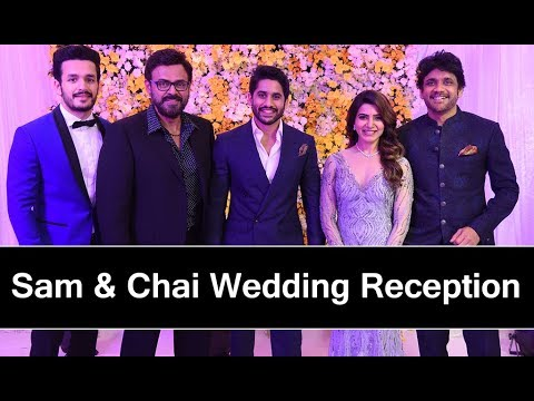 Samantha and Naga Chaitanya Wedding Reception