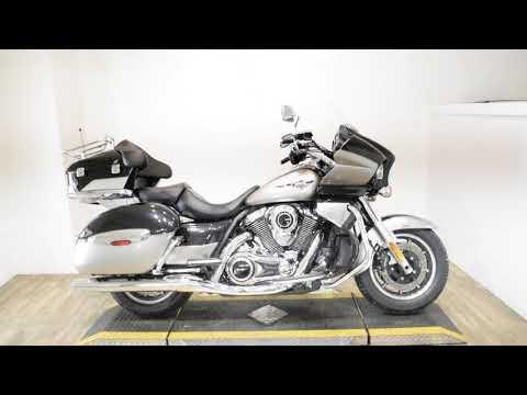 2016 Kawasaki Vulcan 1700 Voyager ABS in Wauconda, Illinois - Video 1