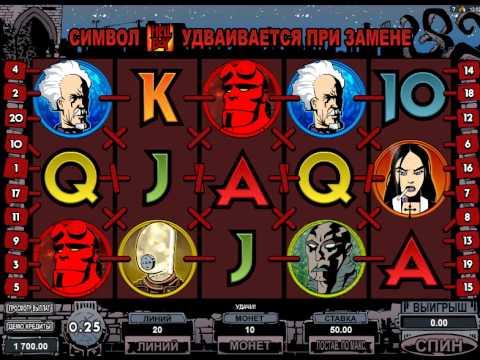 Игровой автомат Hellboy (Хеллбой)