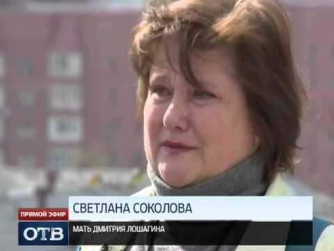 , title : 'Суд оставил Дмитрия Лошагина под стражей'