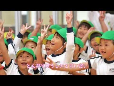 Yokosukawakaba Kindergarten