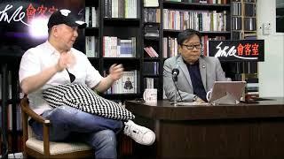黃毓民 毓民會客室 181204 第2季 第8集 p3 of 4 特立獨行黃秋生