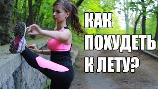 Видео №1