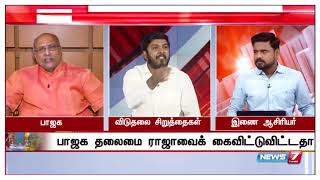 H Raja doesnt have the guts of Vaiko and Dir Bharathiraja