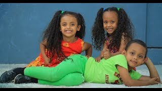 Ethiopian kids song, ወንድሜ ያቆብ