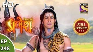 Vighnaharta Ganesh - Ep 248 - Full Episode - 2nd August, 2018