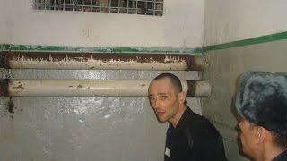 Как встречают новичков в тюрьме