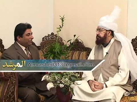 Watch Al-Murshid TV Program (Episode - 6) YouTube Video