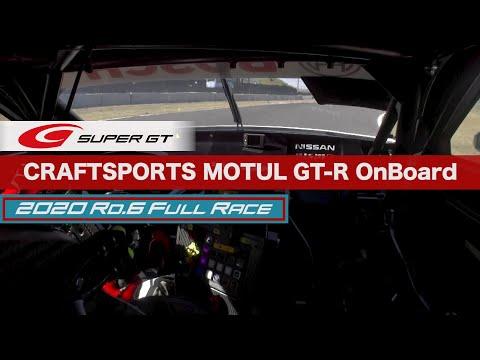 クラフトスポーツ MOTUL GT-Rのオンボード映像 スーパーGT 第6戦鈴鹿サーキット