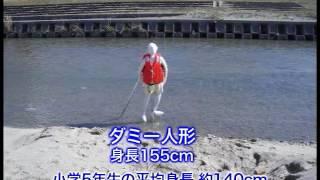 石川の急な水位の上昇に注意しましょう