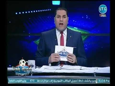 شاهد عبد الناصر زيدان يتحدث عن الفضحية التحكيمية ضد الزمالك امام المقاصة