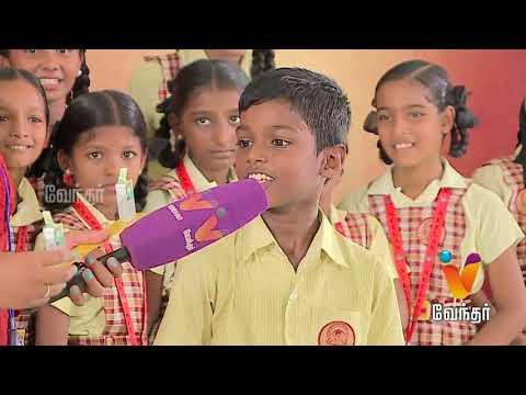 Vaalu Pasanga Episode 5 | Vendhar TV