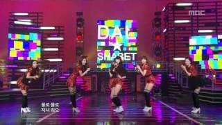 Dal Shabet - Supa Dupa Diva, 달샤벳 - 수파 두파 디바, Music Core 20110129