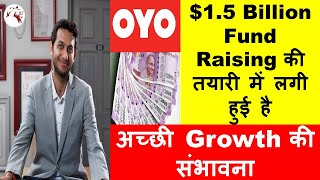 OYO Fund Raise | Fund Usage | Bulletin News | LATEST MARKET NEWS