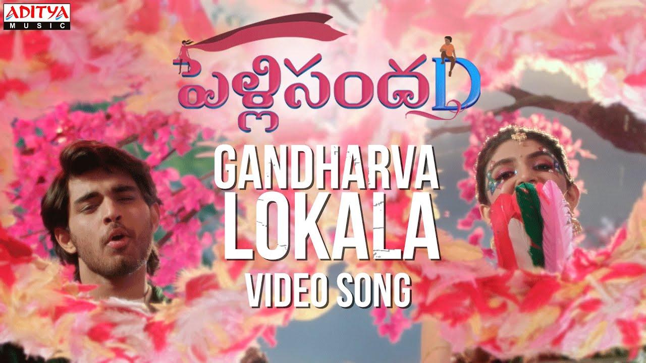 Gandharva Lokala Video Song