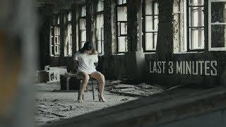 LAST 3 MINUTES / Short film