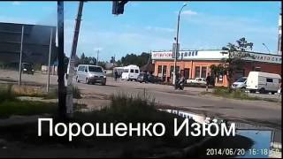 Кортеж Порошенка и Януковича