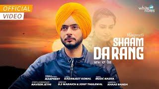 Shaam Da Rang (Official Video) | Manpreet | Karanjeet Komal | Music Nasha |White Notes Entertainment