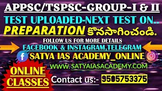 APPSC GROUP-I & II TEST UPLOADED (GROUP-I MAINS QUESTIONS AND ANSWERS MATERIAL UPLOADED)