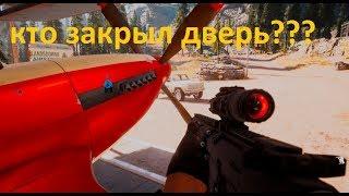 впервые совместная игра с другом приколы Far Cry 5 ►