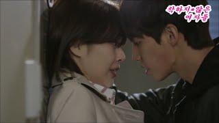 [MV] Song Jae Rim❤️Lee Hana (그댈 사랑합니다) (오유준) 착하지 않은 여자들 OST Part.4 (ROM+ENG) Lyrics