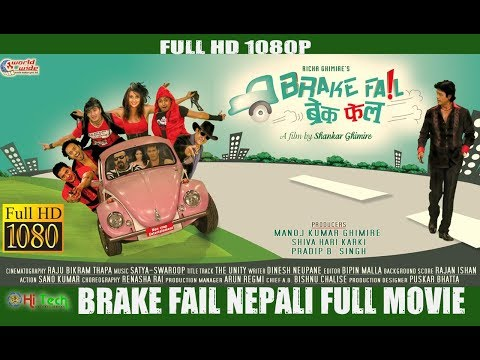 Brake Fail | Nepali Movie