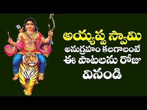 Harivarasanam Lyrics In Ebook Download