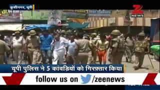 Kushinagar: Kanwariyas protest against the ban of loudspeakers during yatra