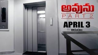 Avunu Part 2 Release Date Trailer 4 - Ravi Babu, Harshvardhan, Poorna