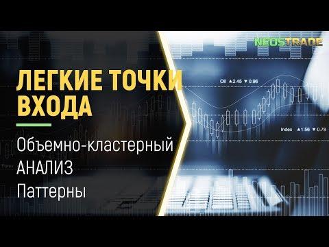 Россия опционы