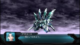 PS3 SRW 第2次スーパーロボット大戦OG HD 戦闘シーン Compilation 3
