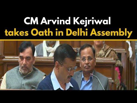CM Arvind Kejriwal takes Oath in Delhi Assembly