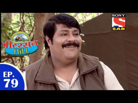 Peterson Hill - Peterson Hill - पीटरसन हिल - Episode 79 - 14th May 2015