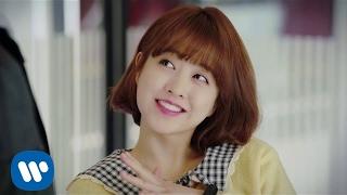 김청하 (Kim Chung Ha) - 두근두근 (힘쎈여자 도봉순 OST) [Music Video]