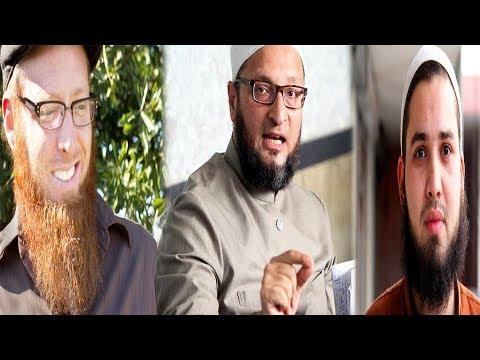 মুসলিমকে যে দাড়ি কাটতে বাধ্য করবে তাকে ইসলামে ধর্মান্তরিত করা হবে !! Bangla islamic news