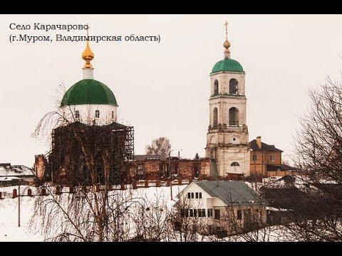 Храм в северной части полевского