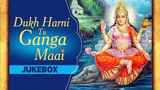 Dukh Harni Tu Ganga Maai, Ganga Bhajans Juke Box