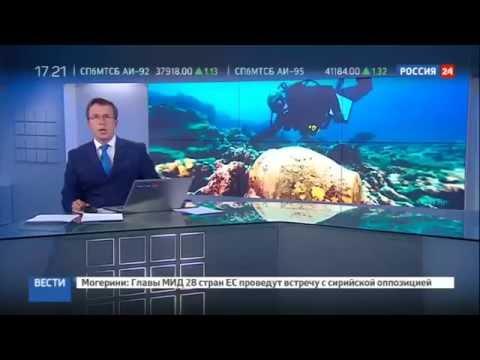 Гороскоп 27 апреля 2017 дева