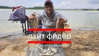 Фидер на истринском водохранилище в запрет