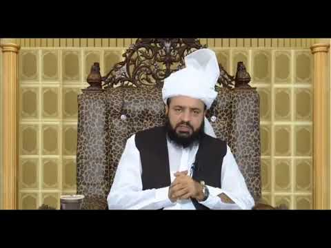 Watch Ism-e-Azam YouTube Video