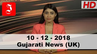 News Gujarati UK 10th Dec