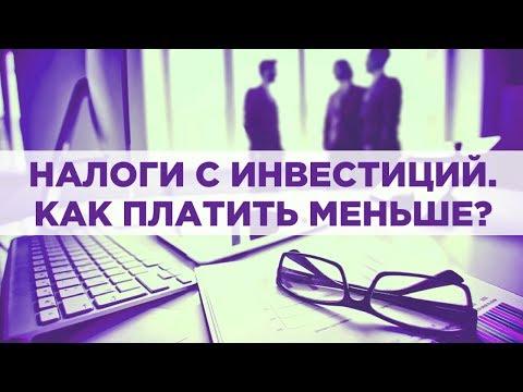 Заработай не вкладывая денег
