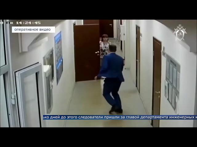 Следственный комитет арестовал иркутских чиновников за взятки