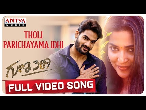 Tholi Parichayama Full Video Song Guna 369 Songs Karthikeya Anagha Chaitan Bharadwaj