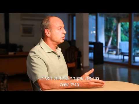 התקדמות המחקר - אירוע העשור של העמותה לתסמונת רט 2013
