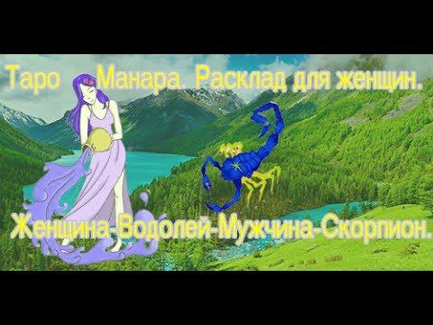 Гороскоп 17 января 2017 козерог женщина
