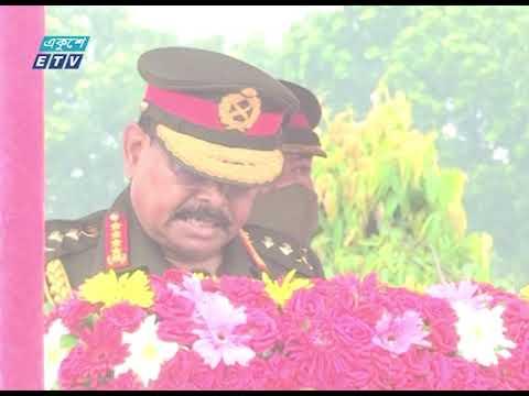 বিদায়ী সেনাপ্রধান জেনারেল আজিজ আহমেদকে সংবর্ধনা | ETV News