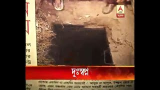 Couple of Beleghata are still feeling pain of losing child who fell in open manhole:Watch