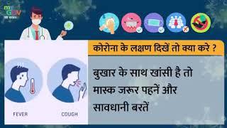 यदि आपको कोरोना के लक्षण दिखे तो Dr Ramesh Agarwal से जानिए कि आप क्या करें और क्या न करें - Download this Video in MP3, M4A, WEBM, MP4, 3GP