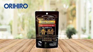 Viên uống giấm đen giảm cân Orihiro